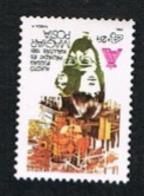 UNGHERIA (HUNGARY)  - SG 3386 -  1981 YOUNG COMMUNIST LEAGUE CONGRESS  -  (MINT)** - Nuovi