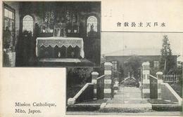 JAPON Mission Catholique MITO - Japan