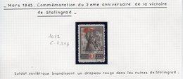 1012 Mars 1945 Victoire De Stalingrad - Used Stamps