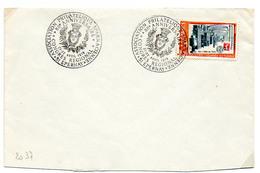 France N° 2037 Y. Et T.Marne Epernay Cachet Commémoratif Du 21 Et 22/04/1979 - 1961-....