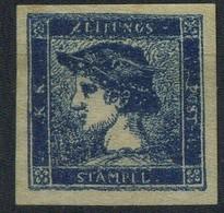 1851 Austria , Testa Di Mercurio Usata - Giornali