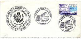 France N° 2048 Y. Et T.Marne Epernay Cachet Commémoratif Du 05/05/1979 - 1961-....