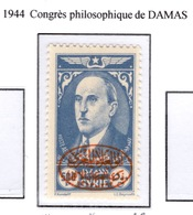 Ex Colonie Française  * Syrie *    Poste Aérienne  PA 114  N* - Poste Aérienne