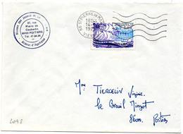 France N° 2048 Y. Et T. Vienne St Pierre De Maillé Flamme Ondulée Du 14/05/1979 Sur Lettre - 1961-....
