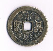 CASH  ??  CHINA /1577/ - China