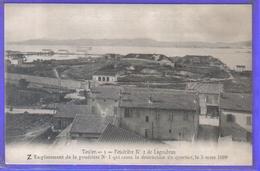 Carte Postale 83. Toulon Poudrière N°2 De Lagoubran    Très Beau Plan - Toulon