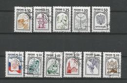 Russia 1998 Definitives  Papier Brillant Y.T. 6314a/6324a (0) - 1992-.... Federazione