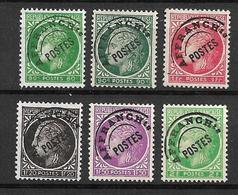 FRANCE  PRE-OBLITERE 1922/47  Lot De 6 Valeurs  N° 88 à 92  NEUFS - 1893-1947