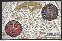 Bloc Feuillet N°4549 De 2011 Anniversaire De La Cathédrale De Reims Neuf** - Ungebraucht