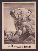 AK Propaganda / Tag Der NSDAP 1943 / Nicht DU Bist Der Maßstab ! Sondern Die FRONT ! ( 763 ) - Weltkrieg 1939-45