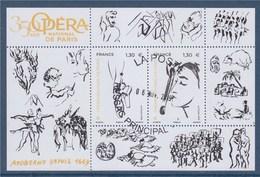 = 350 Ans De L'Opéra National De Paris, Moderne Depuis 1669, Bloc Oblitéré 2 Timbres 1.30€ - Blocs & Feuillets