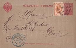 LETTONIE - DWINSK - OCCUPATION RUSSE - ENTIER POSTAL DU 17/2/1895 POUR LA FRANCE - CACHET BLEU PARIS ETRANGER. - Lettonie