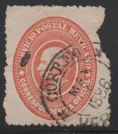 "HIDALGO - OFFICIAL STAMPS. SCOTT NO. O1. USED      ""CORREOS VERACRUZ 1886"" CANCEL - Mexico"