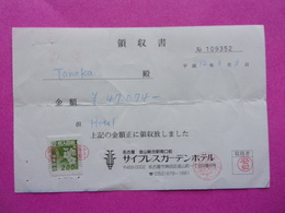 Japon Japan Nippon Tanaka  Hôtel Fleur Cerisier ? - Japon