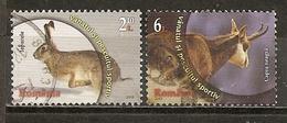 Roumanie Romania 2013 Animaux Animals Obl - 1948-.... Repúblicas