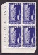 Repubblica, 20 Lire Arte Tessile Del 1951 In Quartina Nuova **               -CL28 - 1946-60: Neufs