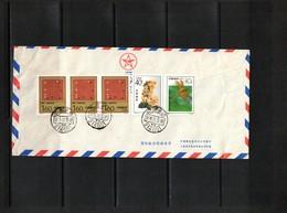 China 1993 Interesting Airmail Registered Letter - 1949 - ... République Populaire