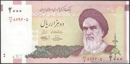 TWN - IRAN 144d - 2000 2.000 Rials 2008-2013 Series 42/5 - Signatures: Bahmani & Hosseini UNC - Iran