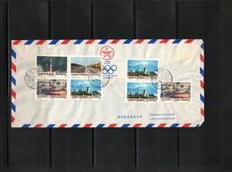 China 1992 Interesting Airmail Letter - 1949 - ... République Populaire