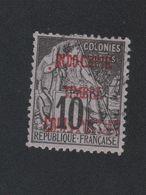 Faux Timbre Indochine Colis Postaux N° 2 10 C Alphée Dubois Oblitéré - Gebruikt