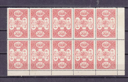 TURQUIE BLOCK OF 10 REVENUES MNH - 1858-1921 Impero Ottomano