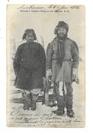 Russie (1906) - Russie