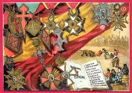 CHROMO (décorations Du) Royaume D' Espagne ** Espana Décoration Corrida - Artis Historia