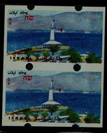ISRAEL 1995 KLUSSENDRORF ESSAYS EILAT MISSING VALUE PAIR UNCOUT BALE K.ES.12-700$ MNH VF!! - Non Dentelés, épreuves & Variétés
