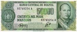 BOLIVIA 50000 PESOS BOLIVIANOS 1984  P-170 UNC - Bolivia