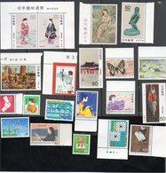 Japon - Lot De 26 Timbres ( Années 80 ) Neufs - Japon