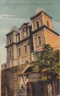 SOUK-EL-GHARB - Eglise De St-Georges - Lebanon