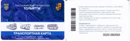 Transport  Card  Russia. Tolyatti  2019 - Russia
