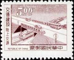 Sc#1809 1972 Communication Stamp Train Car Bus Highway Bridge - Trains