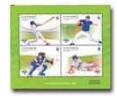 Special S/s Of 2019 Baseball Stamps Sport Unusual - Errori Sui Francobolli