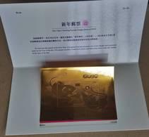Folder Gold Foil Taiwan 2019 Rat Chinese New Year Zodiac Stamp S/s   (Kia Yee )  Unusual 2020 - 1945-... Republic Of China