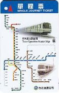 Taiwan Early Taipei Rapid Transit Train Ticket MRT Route Map - Subway