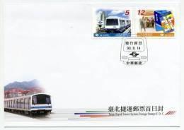 FDC Taiwan 2001 Taipei MRT Metro Stamps Train Rapid Transit Ticket Bridge - 1945-... République De Chine