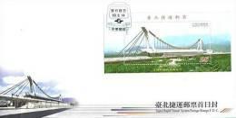 FDC Taiwan 2001 Taipei MRT Metro Stamp S/s Train Station Rapid Transit - 1945-... Republic Of China
