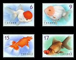 2020 Aquatic Life Stamps –Taiwan Goldfish  (II) Marine Life Fauna Fish - 1945-... Republic Of China
