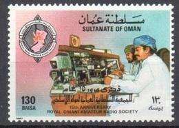 Oman Mnh ** 1987 - Oman