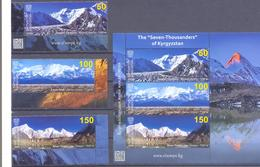 2020. Kyrgyzstan, Mountains, Seven-Thousanders In Kyrgyzstan, 3v + S/s, Mint/** - Kyrgyzstan