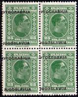 """YUGOSLAV - JUGOSLAVIA -   ERROR """"MOVE OVPT"""" Bl.of 4x  - **MNH -1933 - Non Dentellati, Prove E Varietà"""