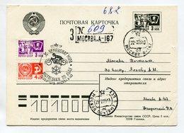 REGISTERED POSTCARD USSR 1975 MOTORCYCLE RACE ON ICE WORLD CHAMPIONSHIP SPP Motorbike - 1923-1991 USSR