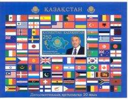 2013. Kazakhstan, 20y Of Diplomatic Relations With Other States, S/s, Mint/** - Kazakhstan