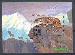 Soviet Union USSR 1985 Mi Bl 185 MNH ( ZE4 CCCbl185 ) - Felinos