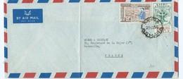 3258 - Enveloppe 1955 Ethiopie Ethiopia WORMS COMPANY MARSEILLE AMINCO ASMARA ERITREA Érythrée - Etiopia