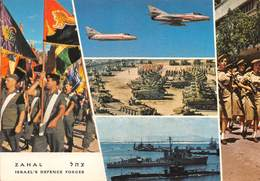 "1057""ISRAELE -DEFENCE FORCES""  "" ANIMATA  CARTOL ORIGINALE - Israele"