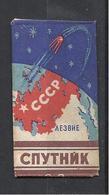 """USSR, """"Sputnik"""", 1958. - Lames De Rasoir"""