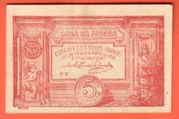 PORTUGAL - Casa Da Moeda 5 Centavos Du 05 04 1918 - Pick 98 NEUF - Portugal