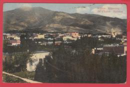 CPA-Militaria -GRÈCE*ile D'EUBÉE - KARISTOS- écrite De Vatiluk En 1916 2 SCAN- - Griekenland